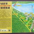 花東海岸風景-2_044.jpg