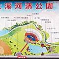大溪河濱公園-2_017.jpg