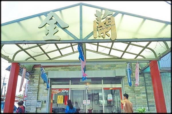 金蘭活魚店_159.jpg