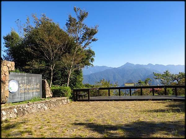 雪見森林遊憩區_220.JPG