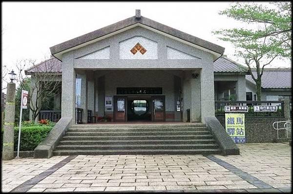 三芝遊客服務中心、虹橋_001.jpg