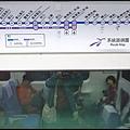 機場捷運趴趴GO_039.jpg