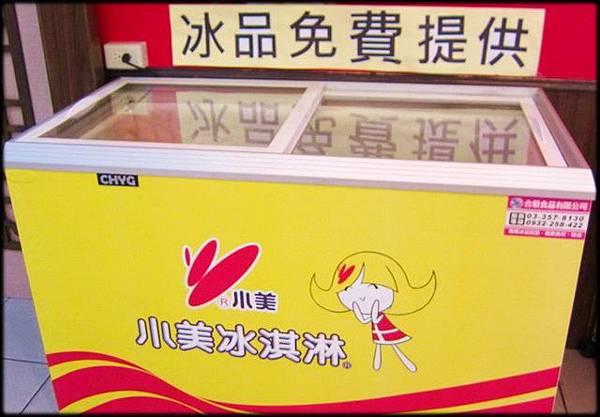 台灣一品雞-1_001.jpg