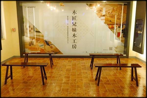 新潟傳奇(1)_05.jpg