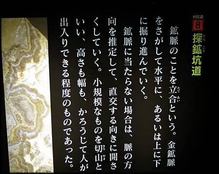 新潟傳奇(2)_91.jpg