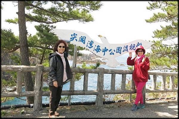 新潟傳奇(2)_190.jpg
