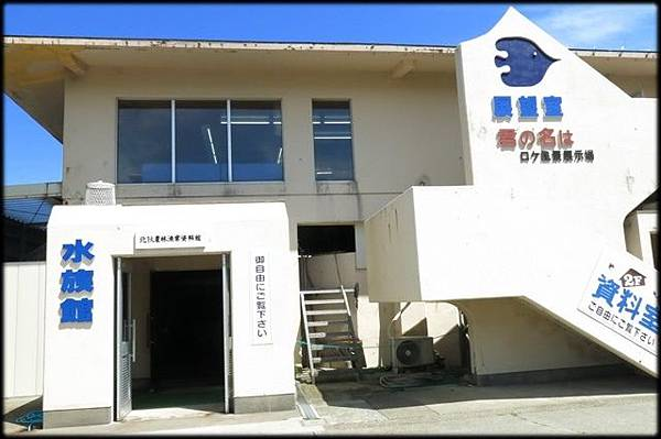 新潟傳奇(2)_236.JPG