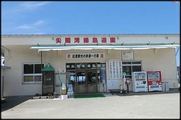 新潟傳奇(2)_240.jpg