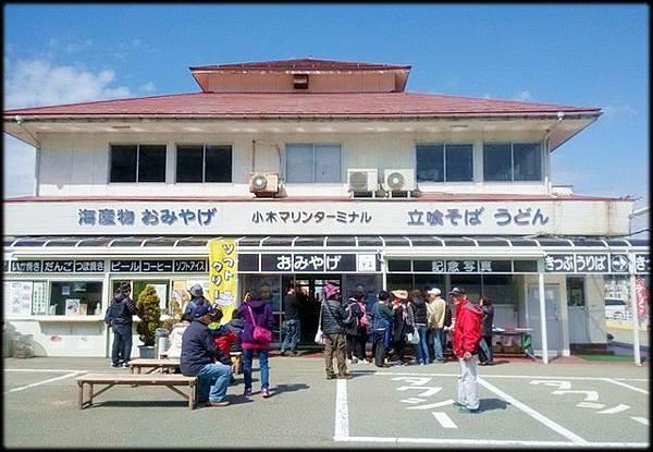 日本旅遊手機版_002.jpg