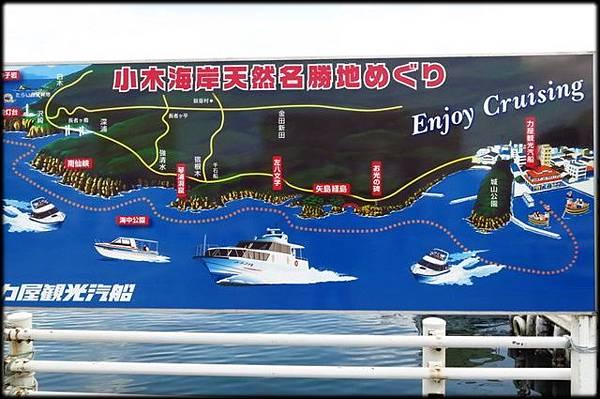 新潟傳奇(2)_270.JPG