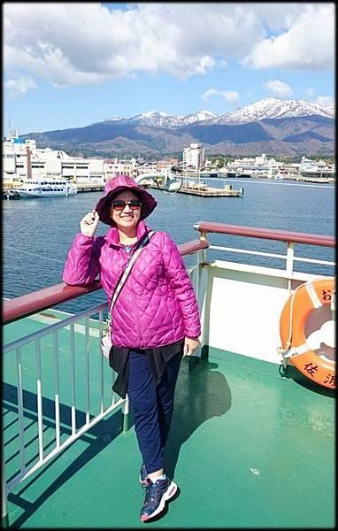 佐渡島手機版062.jpg