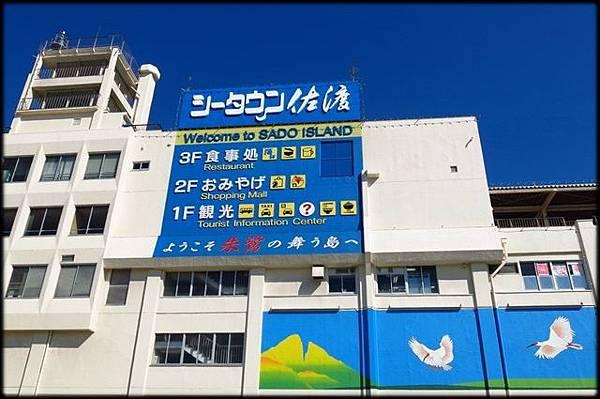 新潟傳奇(3)_01.jpg