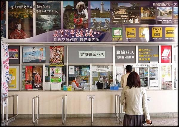 新潟傳奇(3)_06.jpg