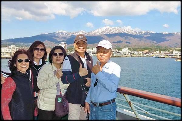 新潟傳奇(3)_31.jpg