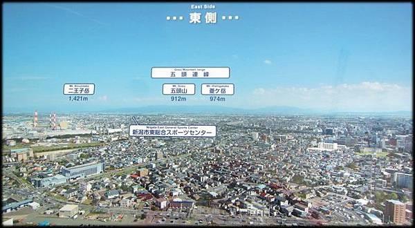 新潟傳奇(3)-1_018.jpg