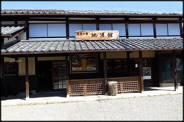 新潟傳奇(4)_055.jpg