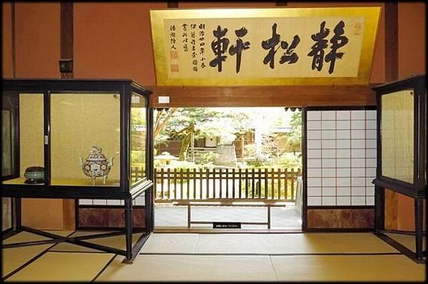 新潟傳奇(4)_096.jpg