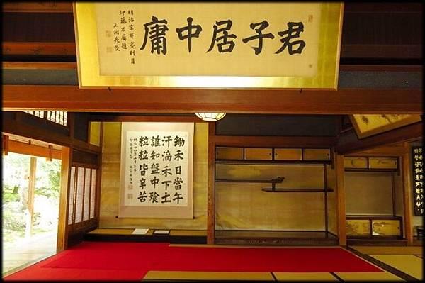 新潟傳奇(4)_097.jpg