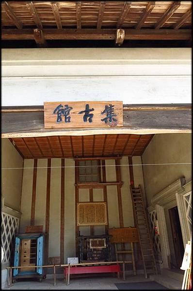 新潟傳奇(4)_035.jpg