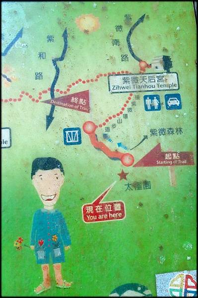 紫微天后宮步道探路_104.jpg
