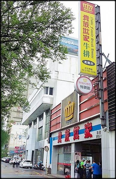 貴族世家昆陽店_009.jpg