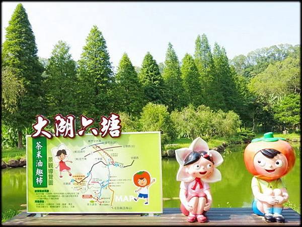 大湖村風景區_030.jpg