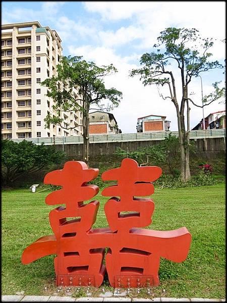 古亭河濱公園_042.jpg