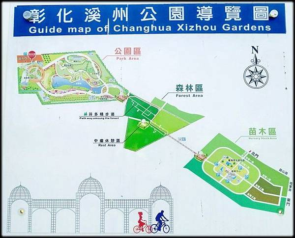 溪州公園-1_001.jpg