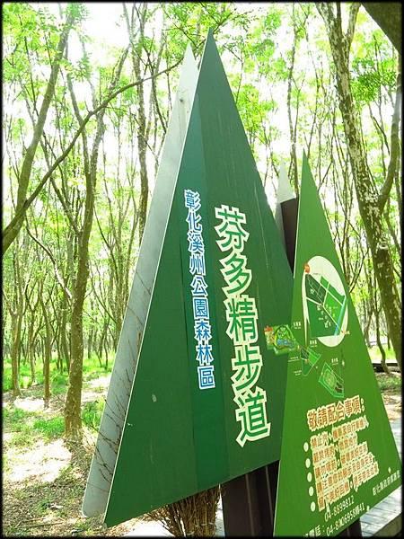溪州公園_112.JPG