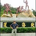 馬祖三日遊(11)_043.jpg