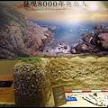 馬祖三日遊(12)_010.jpg