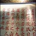 馬祖三日遊(12)_016.jpg