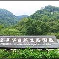 蓬萊仙溪護魚步道_050.jpg
