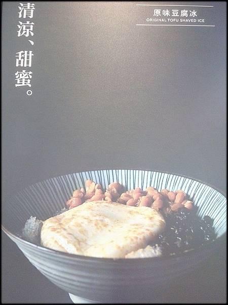 禾乃川國產豆製所_13.jpg