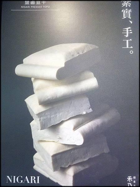 禾乃川國產豆製所_14.jpg