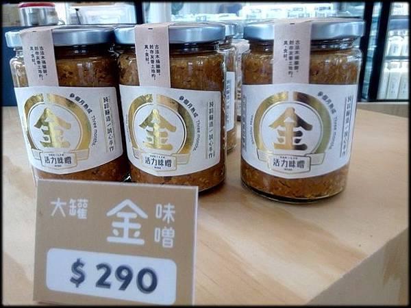 禾乃川國產豆製所_16.jpg