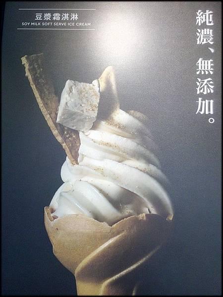 禾乃川國產豆製所_18.jpg