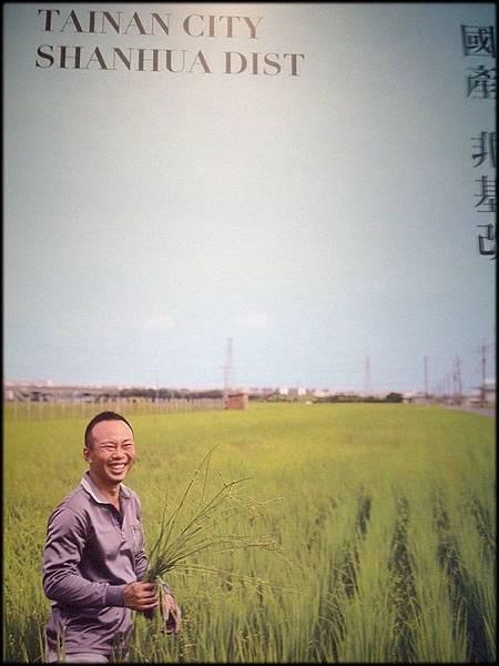 禾乃川國產豆製所_20.jpg