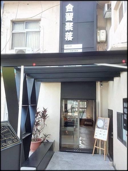 禾乃川國產豆製所_25.jpg