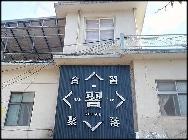 禾乃川國產豆製所_27.jpg