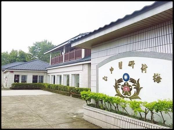 竹子湖蓬萊米原種田故事館_003.jpg