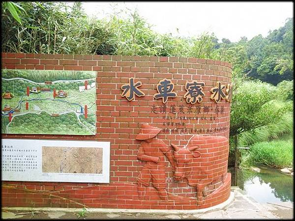 水圳步道、水車寮步道_053.jpg