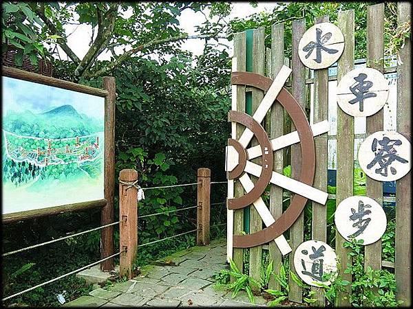 水圳步道、水車寮步道_093.jpg