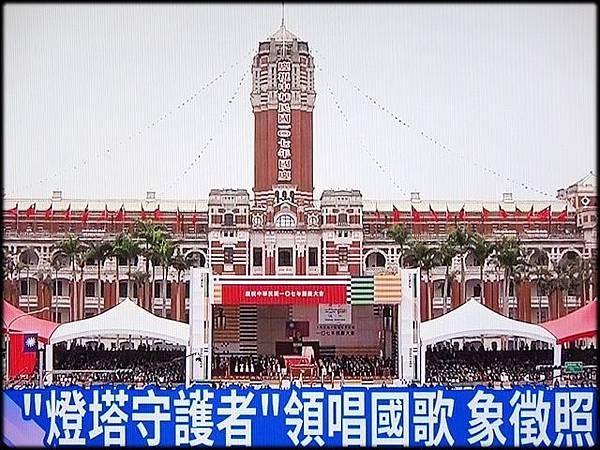 2018雙十節國慶_10.jpg