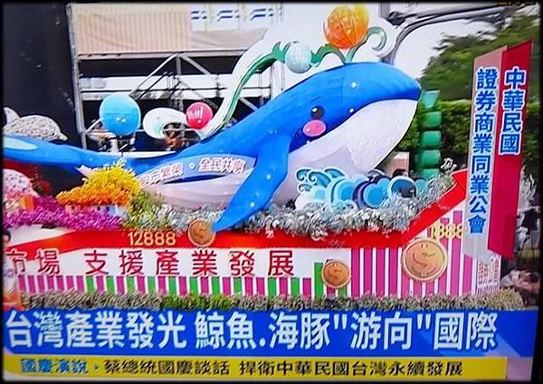 2018雙十節國慶_17.jpg