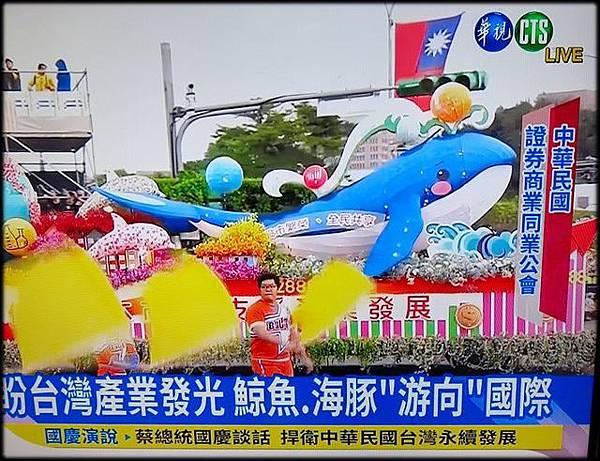 2018雙十節國慶_18.jpg