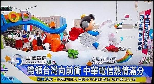 2018雙十節國慶_15.jpg