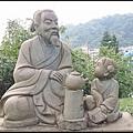 坪林石雕公園_016.jpg