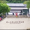坪林石雕公園-1_018.jpg
