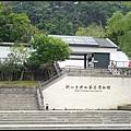 坪林石雕公園-1_014.jpg
